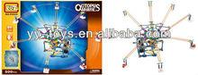 Amusement Park Battery Operating Octopus Toy Rotator Building Block
