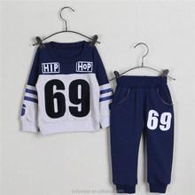 Top fashion new arrival Korea design kids sport clothing