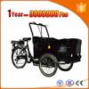 three wheeler electric cargo bike for sale nanyang bike