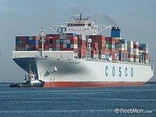 Shipping service from China to Bandar Abbas of Iran