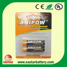 Hot sale LR6 1.5V 2200mAh AA size battery