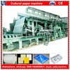 waste paper, sulphate bleached pulp printing paper / copy paper machinery production line,fourdrinier type, 2400mm