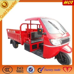 200CC gas motorized three wheel motorcycle with cabin and seats