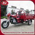Venta caliente rojo de tres ruedas de la motocicleta venta en la fábrica de China