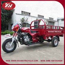 Hot selling red three wheel motorcycle for sale in China factory
