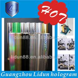 Supply best textile foil, hot stamping foil for textile hot stamping foil
