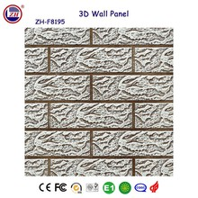 high quality ISO approved 3d brick wallpaper