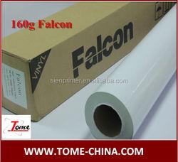 china suppliers white glue/black glue 160g sticker manufacturers