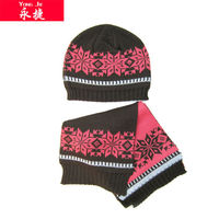 2014 unisex china wholesale all in one knitted scarf hat