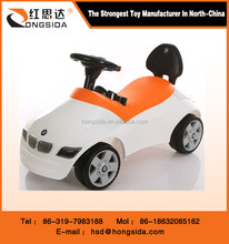 no battery child car