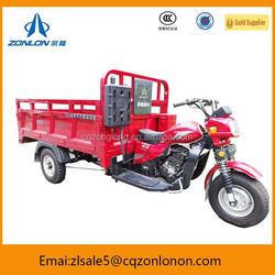 Zonlon Suzuki Three Wheel Motorcycle For Cargo Loading And Shipping