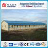 Green Mobile Modular Prefabricated house/Home