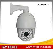 cctv cámara de reconocimiento facial cctv cámara panorámica conjunto