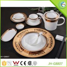 13Pcs Elegant Gold Decal Bone China Dinnerware for Hotel