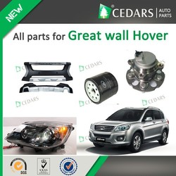 high qualiy great wall hover parts, great wall spare parts