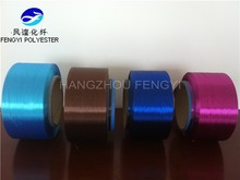 poy yarn polyester for textile fabric