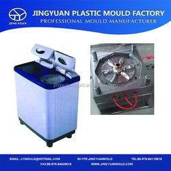 Cost price useful single 5.5kgs washing machine body mould