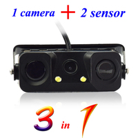 3 in 1 mounting car reverse camera dubai waterproof low MOQ