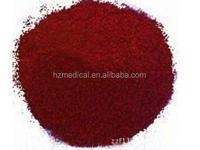 Food pharm USP grade Vitamin B12 Cyanocobalamin VB12 PURE powder