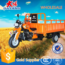 2015 new hot sale 200cc 250cc 300cc air cooled gasoline powered tricycle with motor