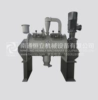 Industrial Powder Ribbon Blender Mixer