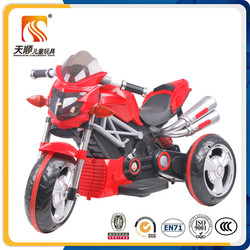 China kids plastic toy motorcycle new model three wheel electric motorcycle for kids for sale
