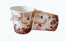 disposable 4oz paper coffee beverage cup