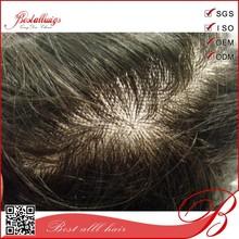 wholesale price best quality natural color hair line men's toupee