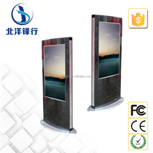 Outdoor Digital Signage Floor Standing Flat Screen tv for Advertising