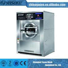2015 complete in specifications Stainless steel Industrial Wash Dehydration Dryer/Portable Industry Washing Machine Factory