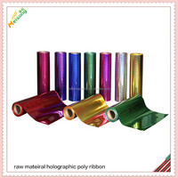 holographic poly material for gift wrapping paper and ribbon bow