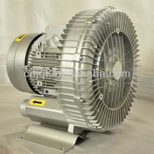 5500W electric air pump 5.5KW electric air blower
