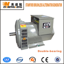 Supplier! Diesel engine electric brushless st stc single three pahse generator dynamo starter price of alternator