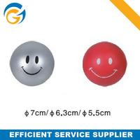 Smiley Face PU Stress Ball