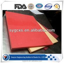 inkjet golden sheet/plastic dust sheet/pe laminated sheet for lighting