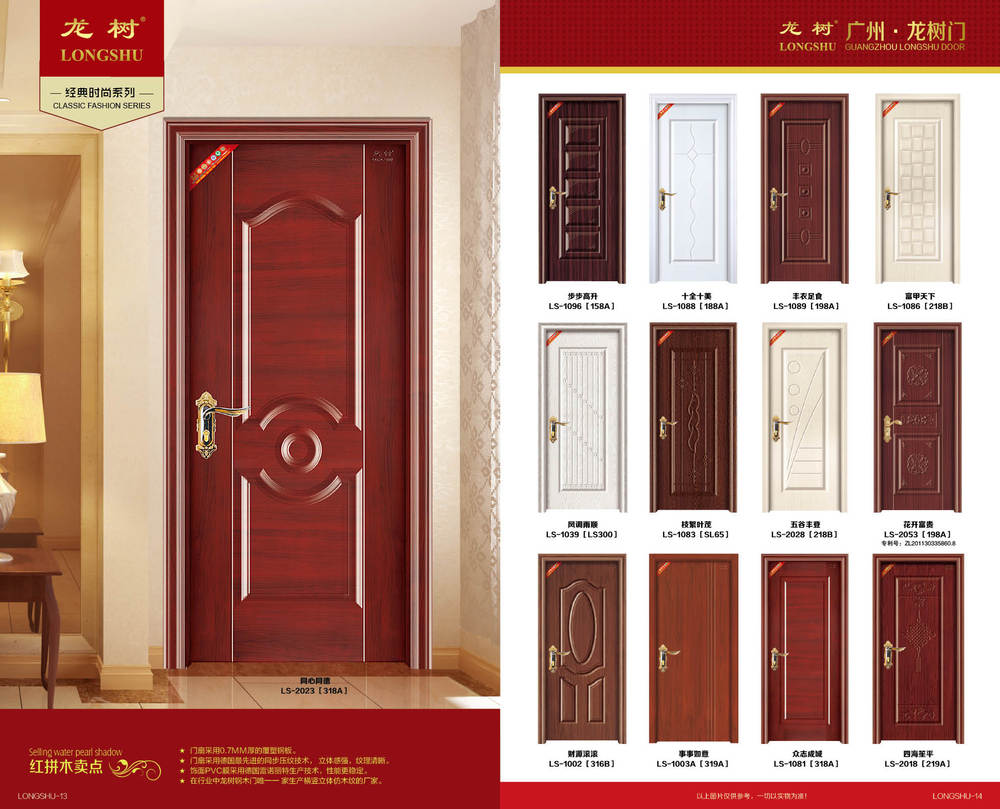 Longshu Simple Single Door Design Interior LS