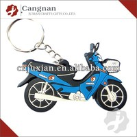 promotion custom motorcycle keychain