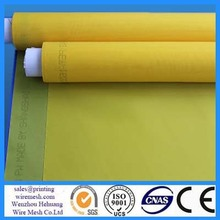 Costom aluminium frame for screen printing of wenzhou Hehuang