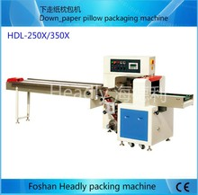 Down-paper pillow automatic packing machine