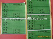 2012 custom nice thermal label printing adhesive stickers