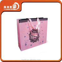 new year hot sale high grade China Direct paper custom shoes bag