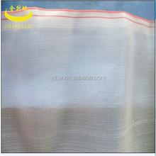 best quality Plastic door screen material