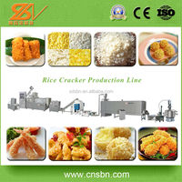 Fully Automatic Wholesale China Rice Flakes Processing Machine with CE SGS certificate