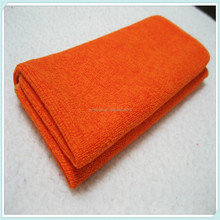 2015 new products microfiber best car care products