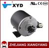 XYD-8 12V DC Electric Motors 24 volt