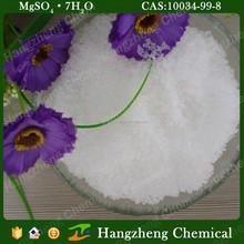 Magnesium Sulfate 7H2O Industrial Grade