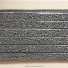 exterior decorative metal wall panel,exterior wall siding panel, exhibition wall panel
