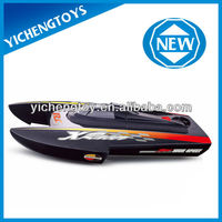Cool~ speed boat remote control boat rc model tug boats