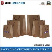 Printed paper bag in kraft paper