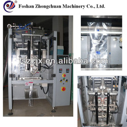 CE new design vertical form fill seal packing machine